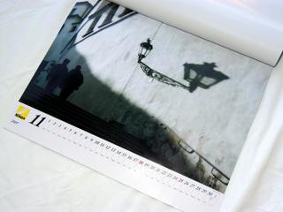 Nikon Calendar